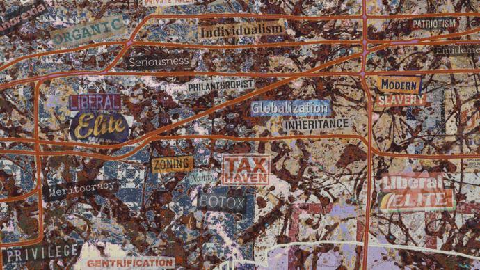 """从""""英国皇家""""走向""""美国公路"""":异类艺术家佩里的新旅程"""
