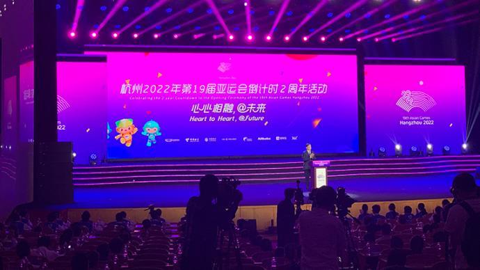 2022年杭州亞運會體育圖標發布,志愿者口號征集啟動