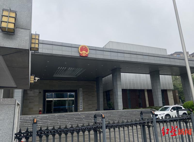 最高人民法院第五巡回法庭图据红星新闻