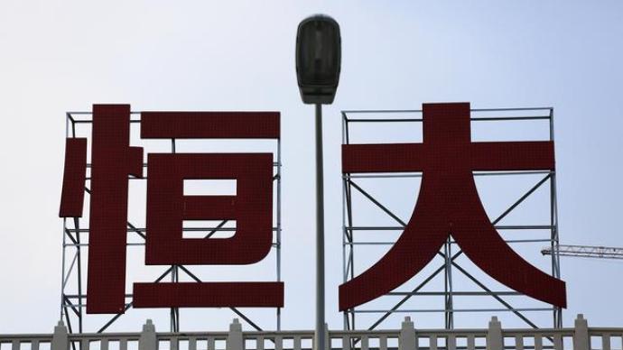 恒大分拆物管业务在港交所上市已获批准,估值达110亿美元