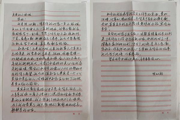今年春节前,陈泗翰写给林律师的信。