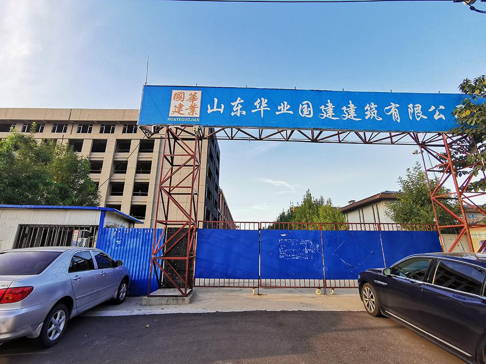 淄博广青机器人项目门口。 本文图片均来自澎湃新闻记者 张家然 图