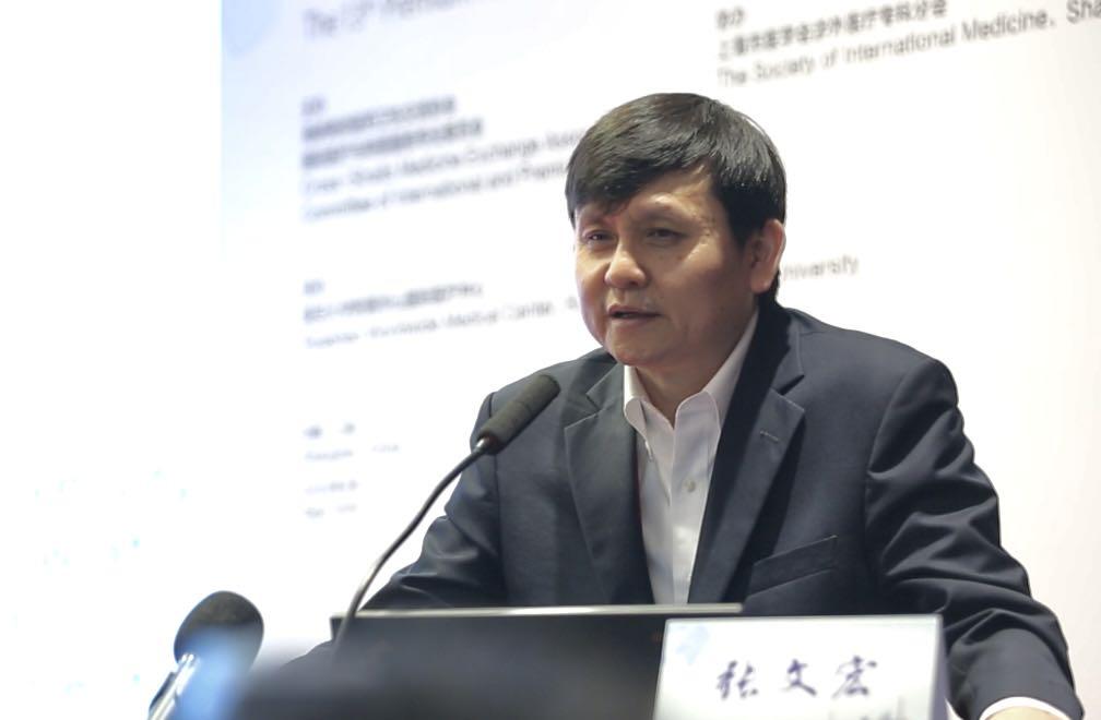9月26日,第二届海峡两岸国际医疗与特需服务发展大会上,张文宏作发言。澎湃新闻记者 张呈君 摄