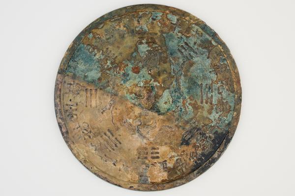 扬州江心镜 新加坡亚洲文明博物馆藏