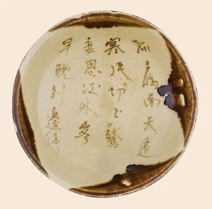 """唐·长沙窑青釉褐彩诗文碗 新加坡亚洲文明博物馆藏 释文:""""孤雁南天远,寒风切切惊。妾思江外客,早晚到边停。"""""""