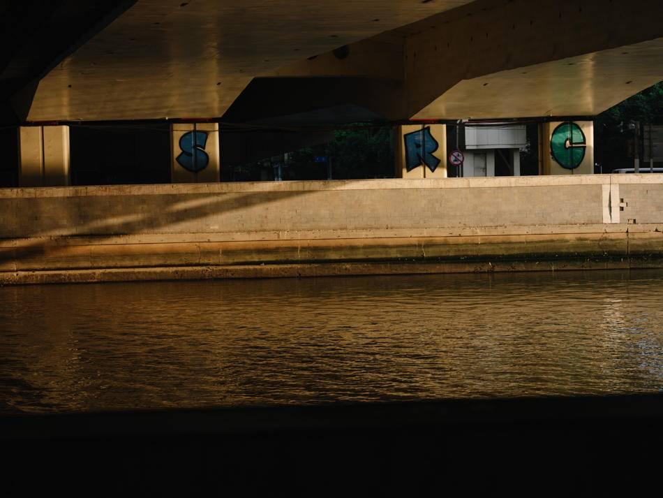 2020年8月18日,苏州河一处桥底涂鸦。澎湃新闻记者 周平浪 图