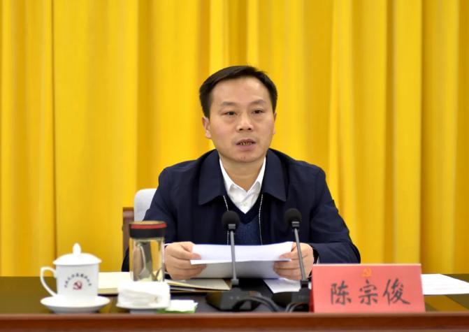 大方县委书记、县委巡察工作领导小组组长陈宗俊。大方县政府官网 图