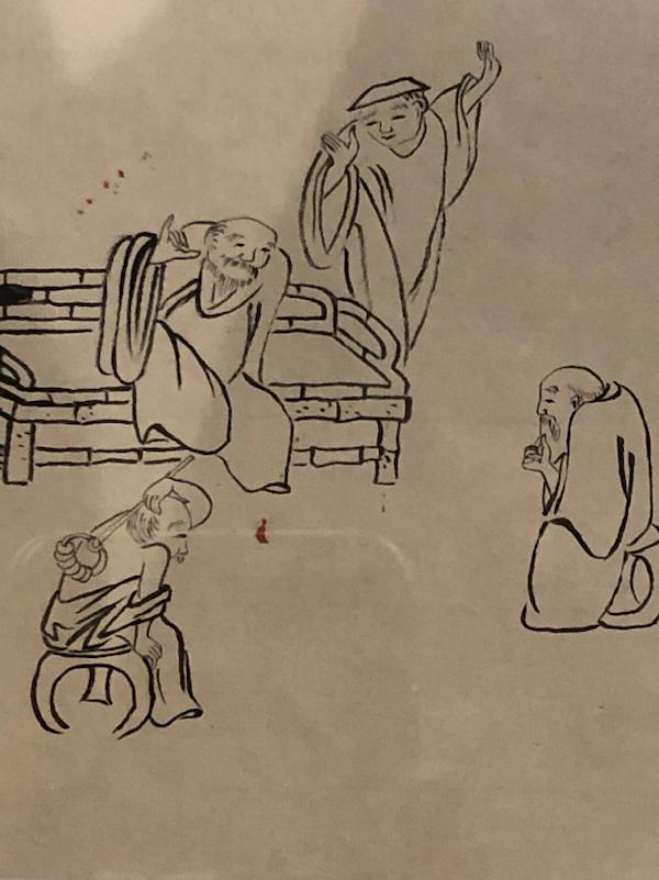 齐白石临八大山人人物小稿