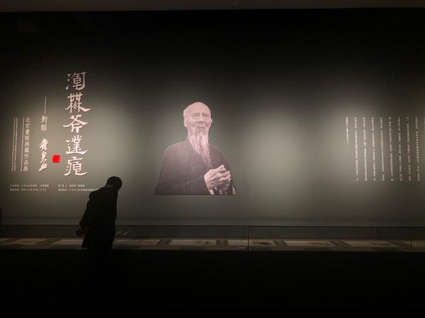 """""""浑无斧凿痕·对话齐白石——北京画院典藏作品展""""展出现场,八大山人纪念馆"""