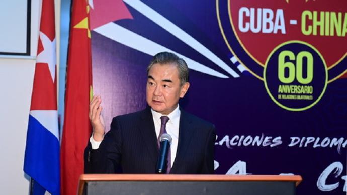 王毅出席庆祝中国古巴建交60周年招待会