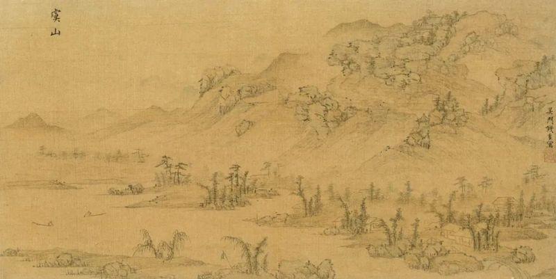 明 钱贡《虞山图》,南京博物院藏