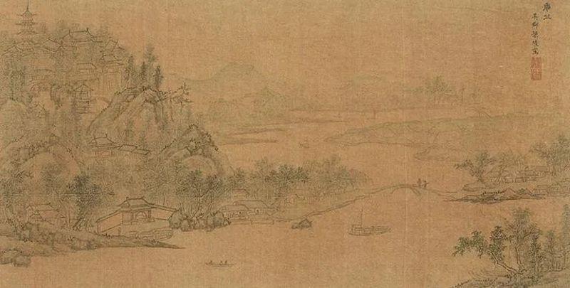 明 张宏《虎丘山图》,南京博物院藏