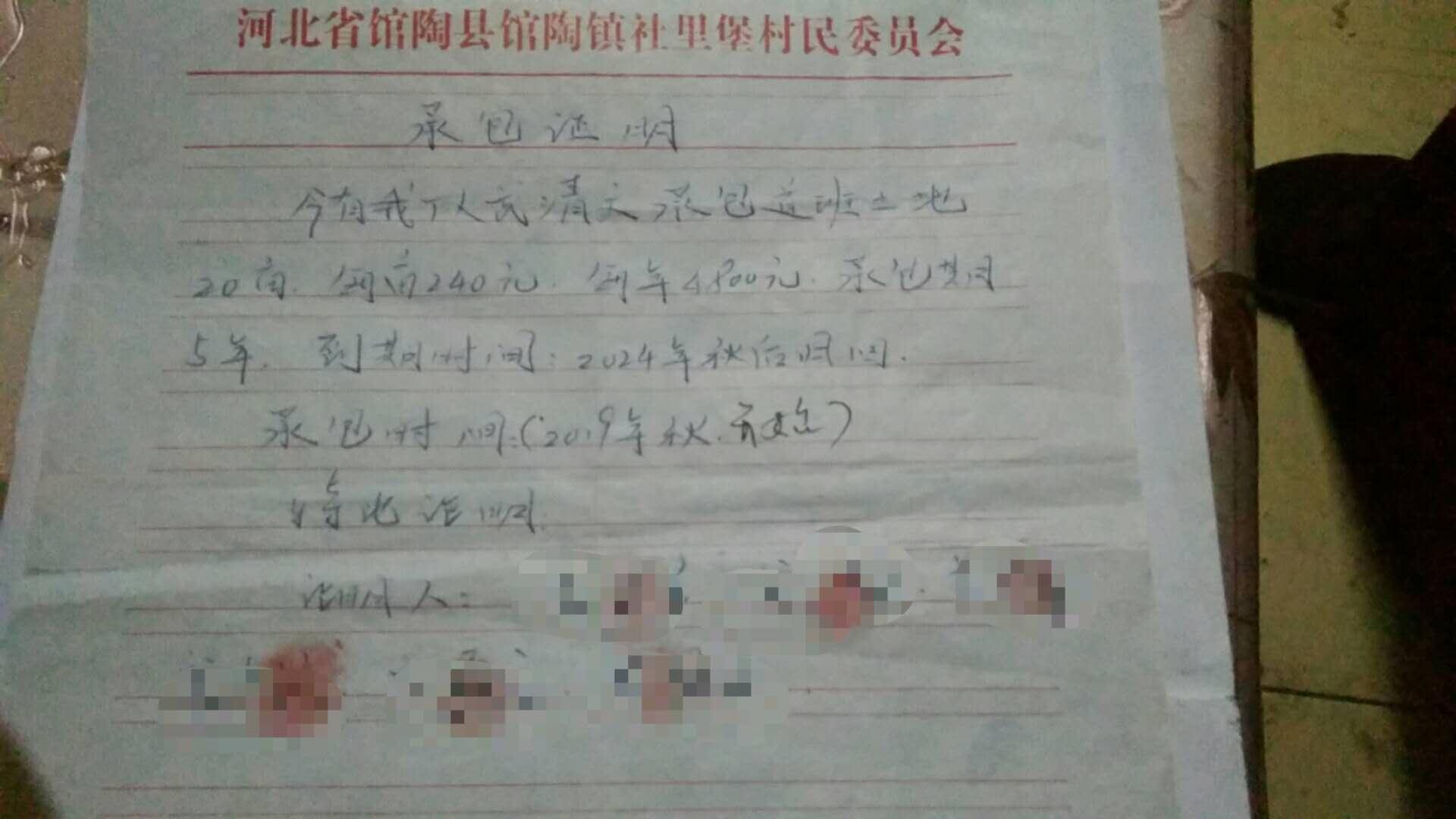 武清文2019年续包土地的《承包证明》,包括他在内,同一村组还有另外五人作为代表签字按指纹。