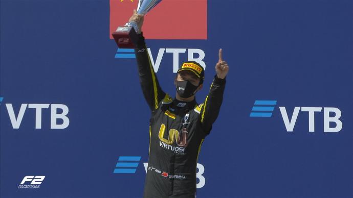 创造历史!周冠宇成F2历史上首位夺冠的中国车手