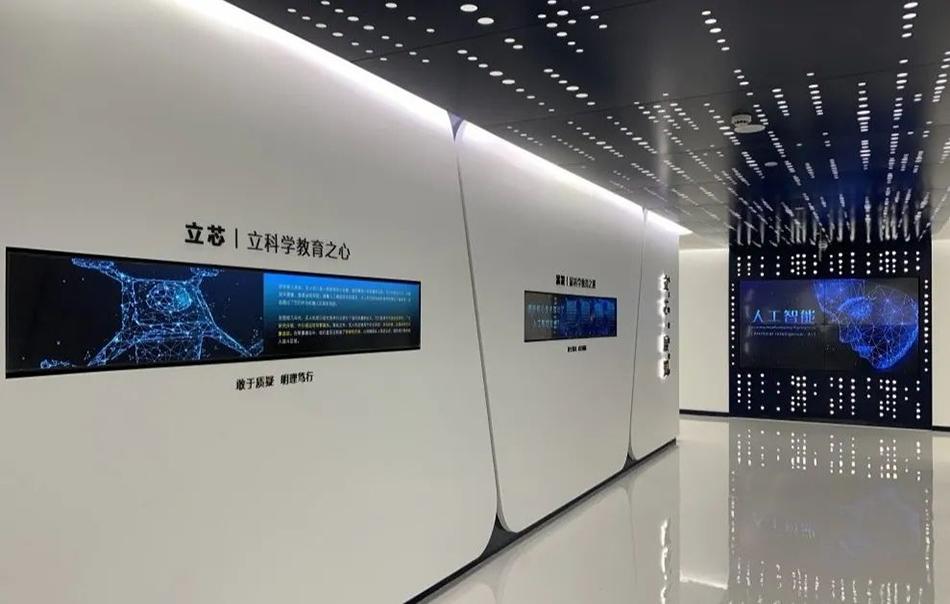 上海市卢湾高级中学人工智能实验区 本文图片均为校方提供