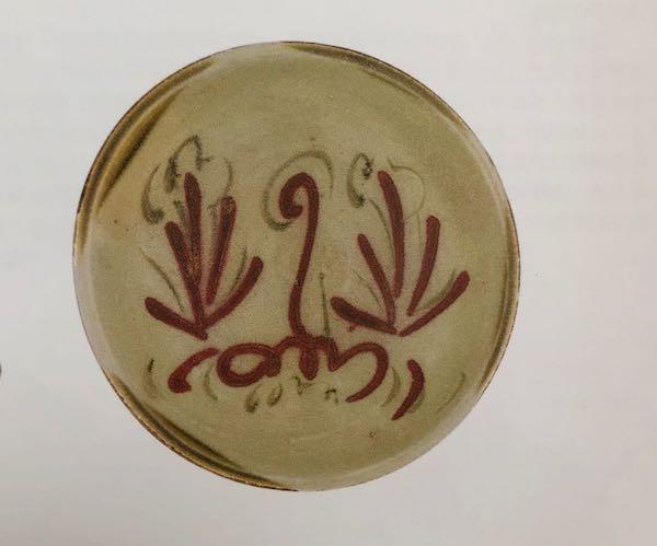 唐代 长沙窑红釉碗 新加坡亚洲文明博物馆藏