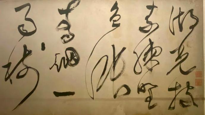 文徵明、祝允明草書長卷亮相,天津博物館展明清書跡