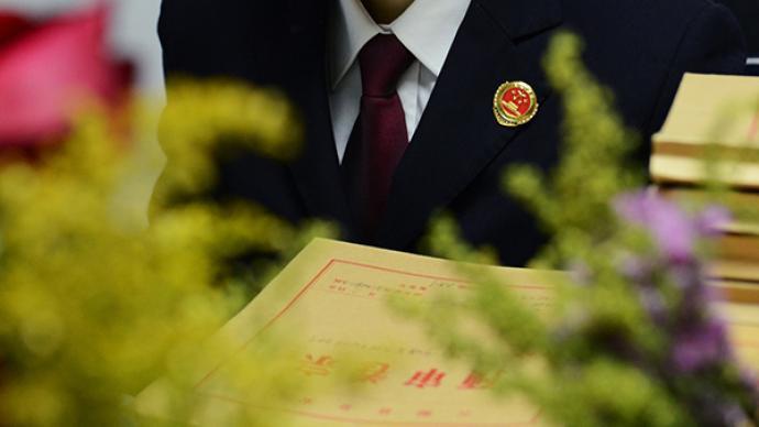 不在案发现场却被关269天,河南唐河一男子获赔12余万