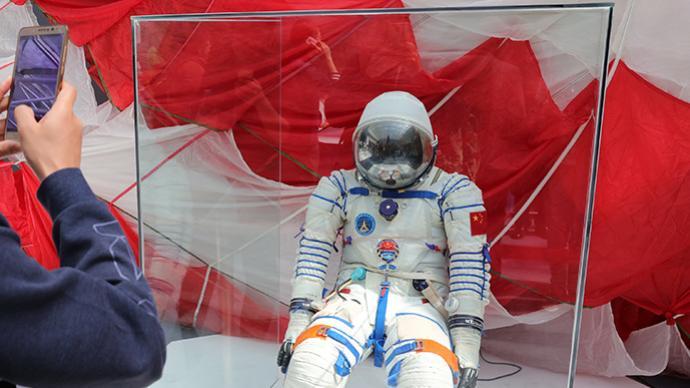 第三批预备航天员新增两个类别:航天飞行工程师和载荷专家
