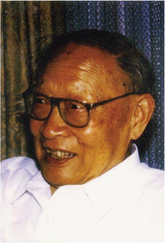 汪世清(1916-2003)