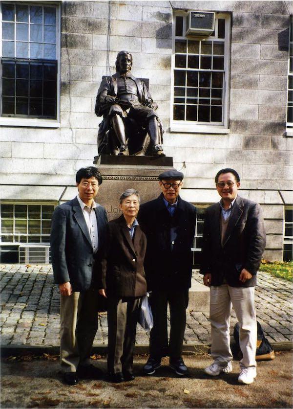 1999年秋汪世清夫妇访问哈佛大学