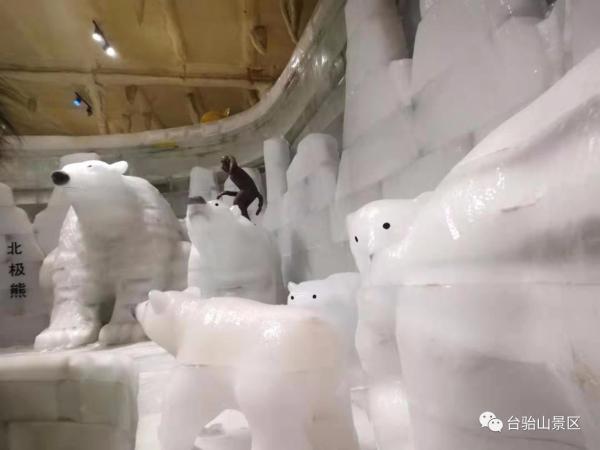 """台骀山景区的冰雕馆内景。来源:微信公号""""台骀山景区"""""""