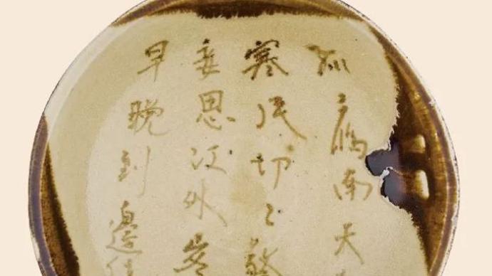"""""""黑石號""""沉船的背后:出土瓷器珍品與唐代陶瓷貿易"""