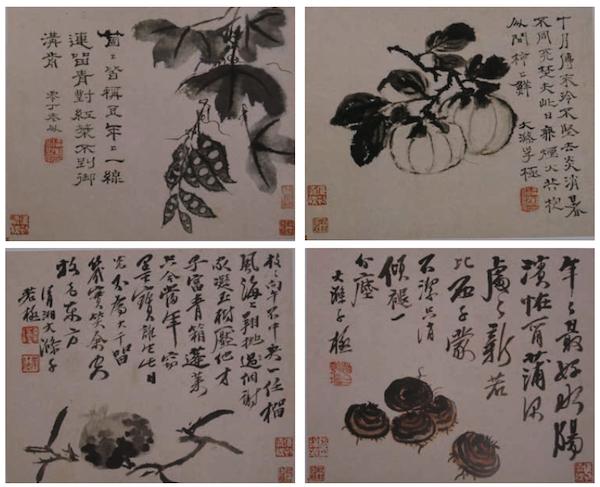 石涛《八开蔬果册 》纸本设色 24.3cm×30cm 上海博物馆藏