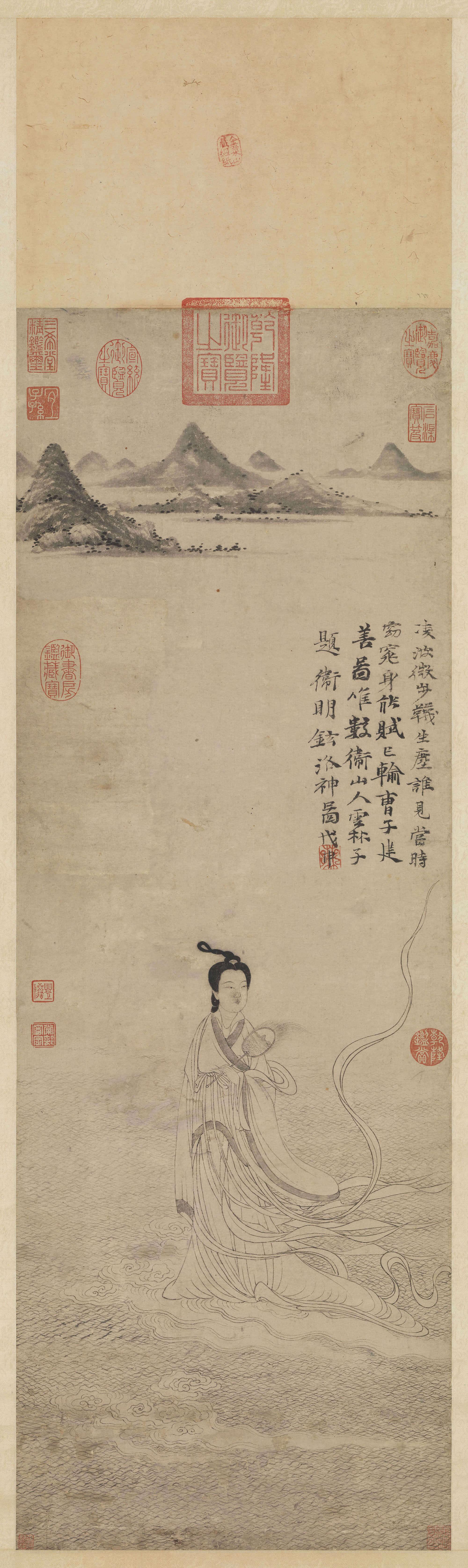 元 卫九鼎 洛神图