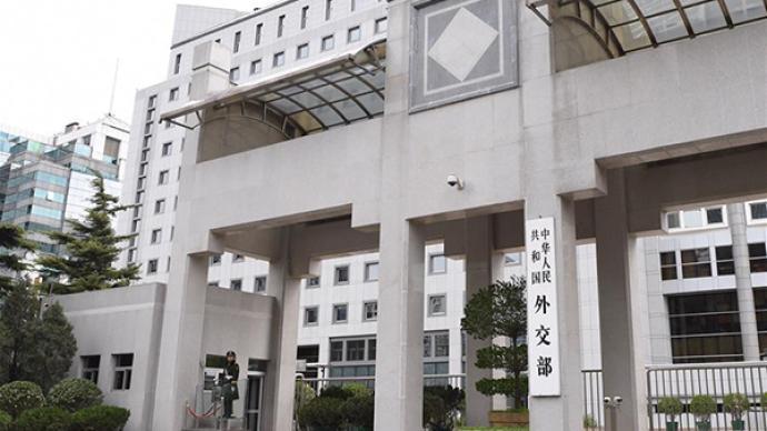 外交部提醒中國公民謹慎前往阿塞拜疆、亞美尼亞