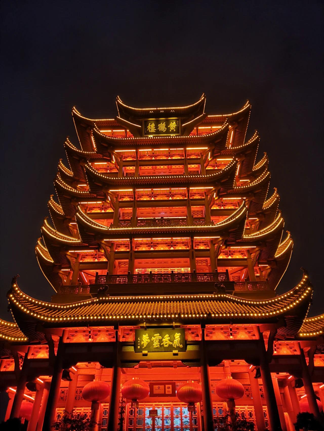 """国庆期间,武汉地标黄鹤楼开启沉浸式夜游模式。 微信公号""""武汉文旅码"""" 图"""
