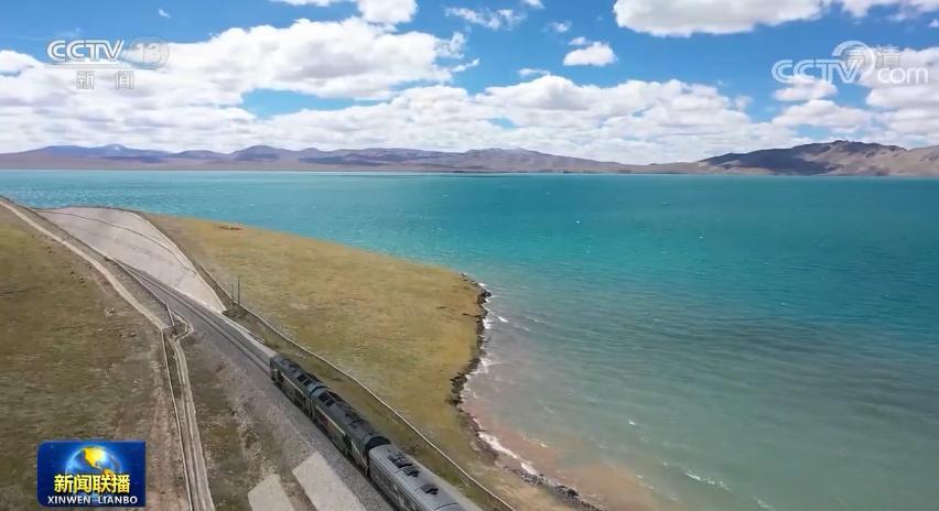 青藏铁路。央视新闻客户端 图