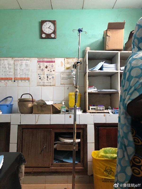 鲁佳斌治疗疟疾的医院 受访者供图