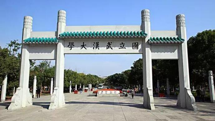 武漢大學一教授罹患癌癥,已通過網絡眾籌30萬元治療經費