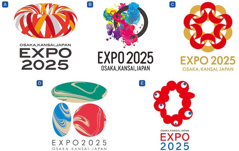 2025年世博会logo最后的五个候选方案。其中能够说事先最不被望益的E方案最后胜出。图片来源:日本国际博览会协会官方推特https://twitter.com/expo2025_japan