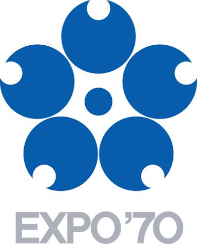 设计四平八稳的1970年世博会logo。图片来源同上。