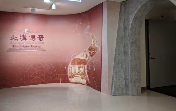 """10月9日,""""北沟传奇""""在台北故宫博物院展出现场"""