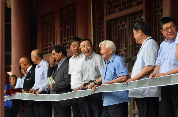 故宫博物院龙泉瓷特展开幕式,郑欣淼、单霁翔、王旭东及知名文物专家等参加