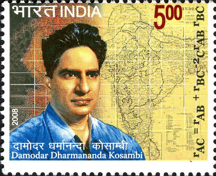 2008年印度纪念邮票上的数学家、马克思主义历史学家高善必