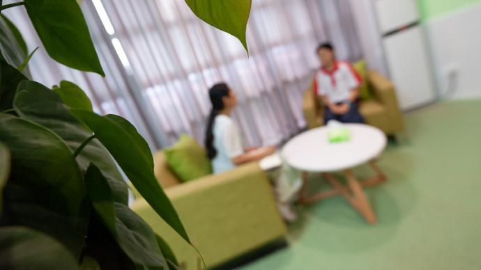 抑郁筛查纳入学校体检:应该期待怎样的高校心理支持体系?