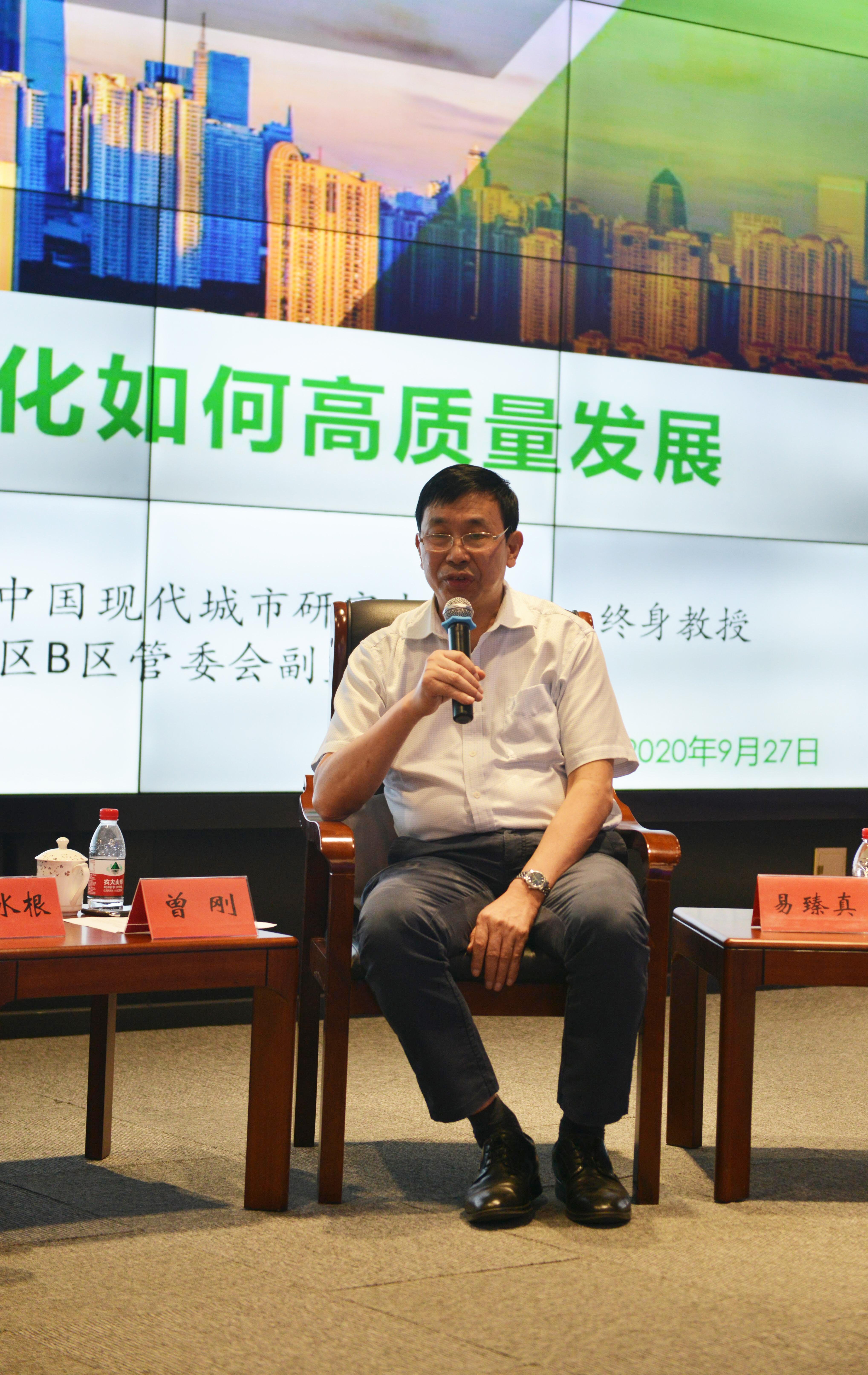 华东师范大学城市发展钻研院院长曾刚教授。