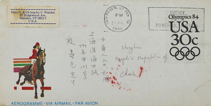 1984年张充和从美国寄给殷寿光的信