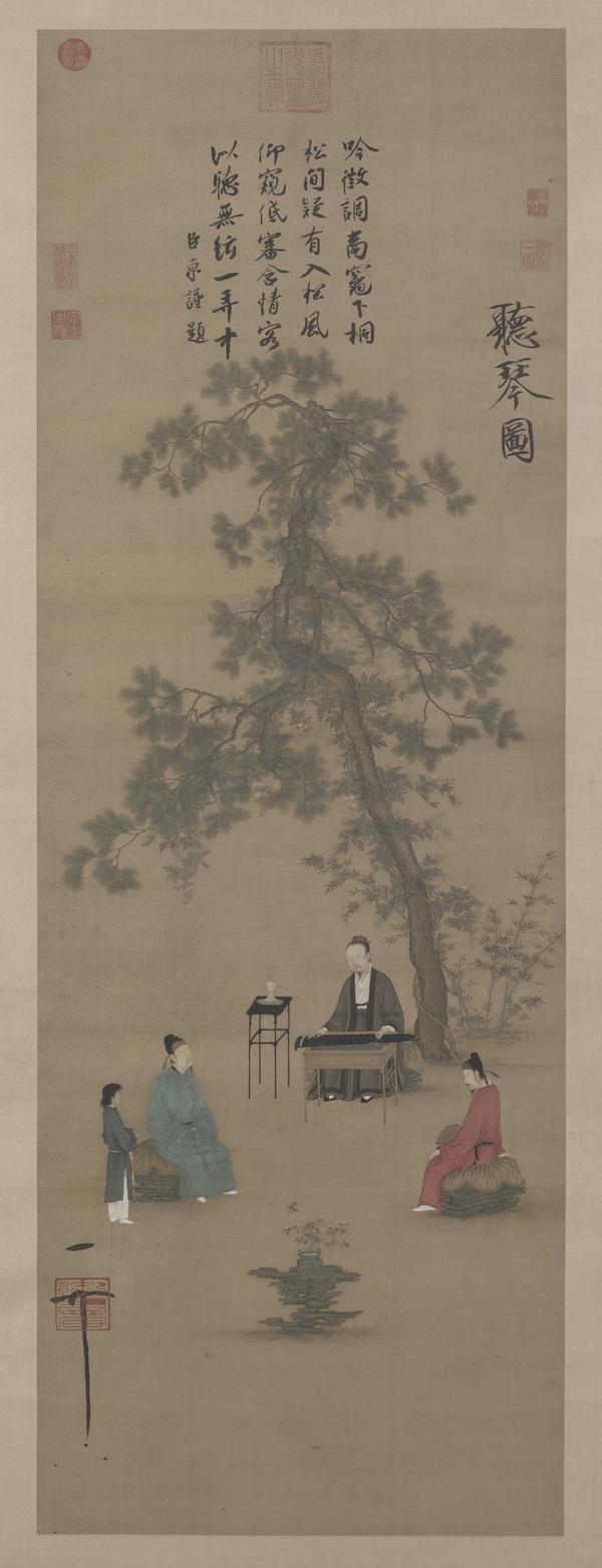 宋代赵佶 《听琴图轴》 绢本 147.2x51cm 非此次展览展品