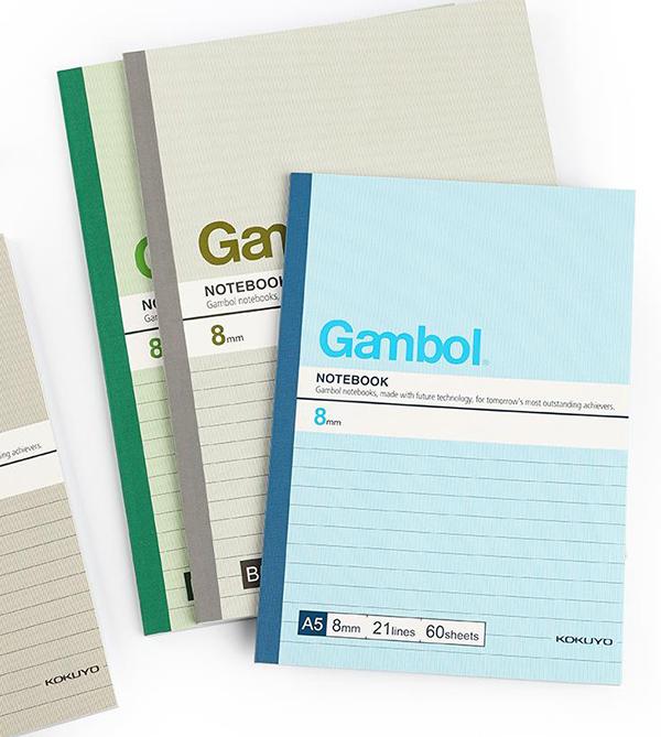 如今在中国的KOKUYO官方旗舰店销售的Gambol笔记本
