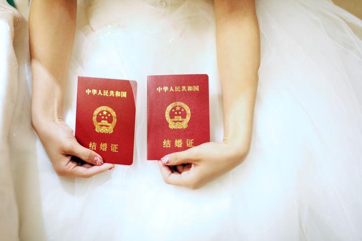 经国务院批复同意,浙江率先试行内地居民婚姻登记全省通办