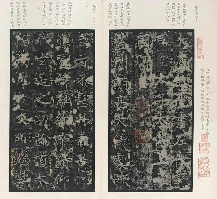 上海博物馆历代书法馆常设展9月1日起更新的唐代褚遂良《楷书房梁公碑册》(局部)