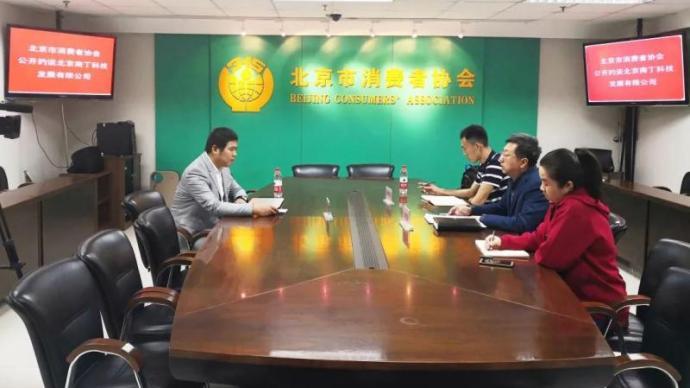 卖口罩不发货被投诉且拒绝参加集体约谈,北京这家企业昨被公开约谈