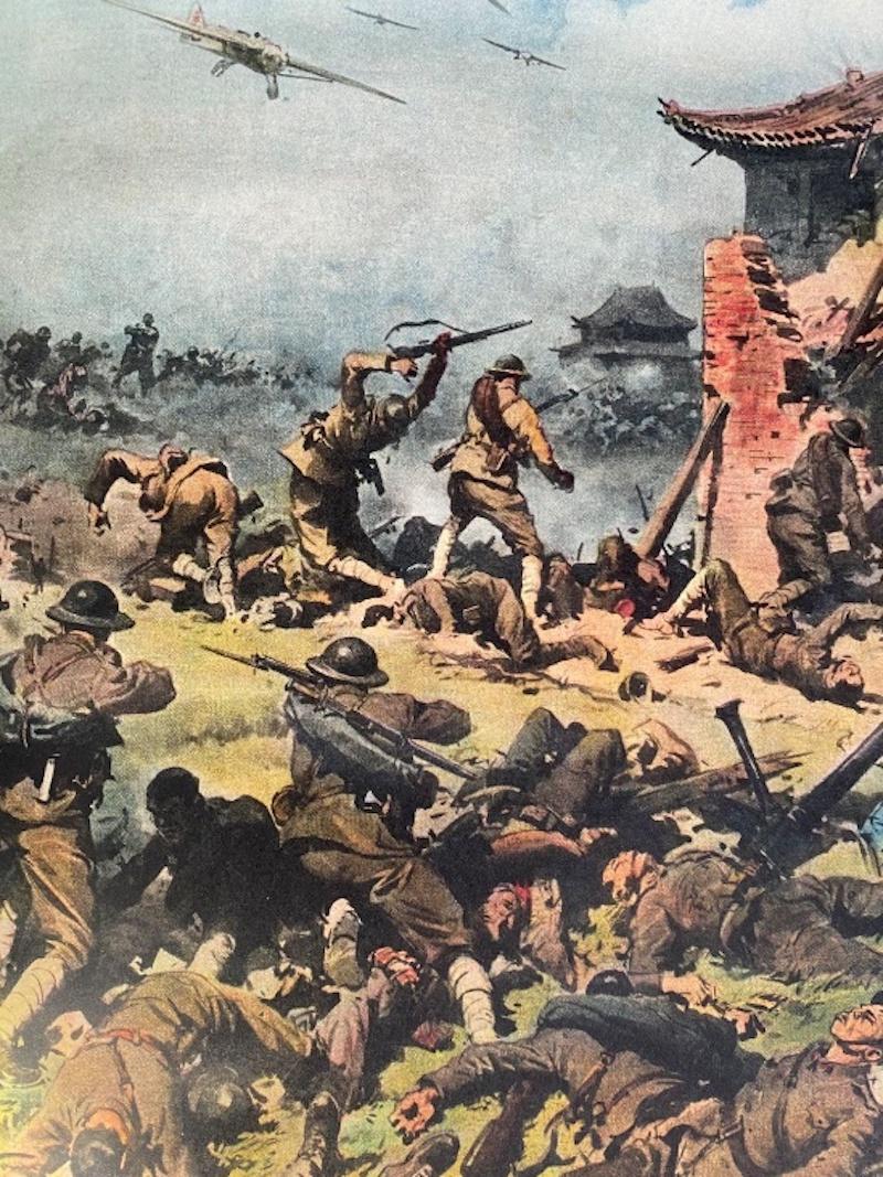 抗战初期,中国军队抵御日军