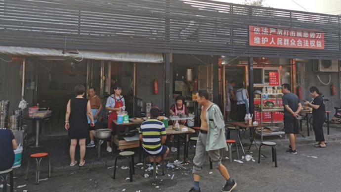 ballbet体育平台得到控制后,城市的早餐点恢复了吗