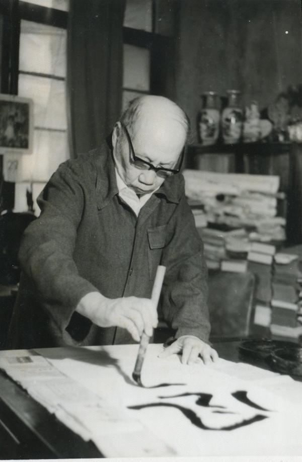 王蘧常(1900-1989年)
